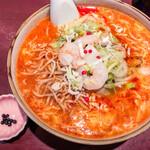 胡椒饅頭PAOPAO - 酸辣胡椒麺(大盛) 大盛100円増=1,020円