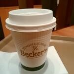 121513507 - ホットコーヒー