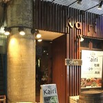 渋谷 Kairi -