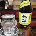 久村の酒場 - 日本酒