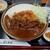 とんかつ まさむね - 料理写真:まさむねカツカレー・ご飯大盛(1280円)