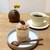 シグネ コーヒー - 栗のベリーヌ&ブレンドコーヒー。