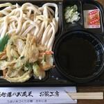 JA埼玉中央 川島農産物直売所 - 料理写真: