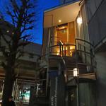 米料理 心米 - プラチナ通りで8年前から〜〜☆