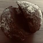 トルヴェ - いろいろナッツのチョコレート