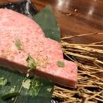 焼肉 ぽんが - 特選ヒレ