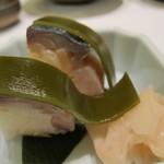 12153147 - 鯖寿司