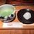 茶香房 長竹 - お薄茶と抹茶大福 1100円(税込)