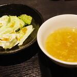 121538068 - 本格麻婆豆腐セットのスープとサラダ