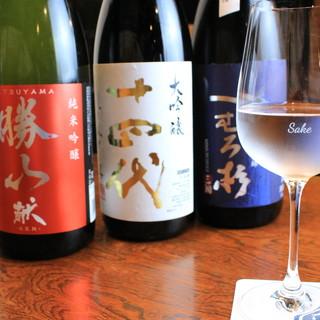 日本酒に精通したスタッフがセレクト!希少な銘柄酒も取り揃える