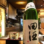 笹吟 - 田酒