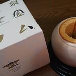 ブルージュ プリュス - 料理写真:横浜高島屋 バウムクーヘン博覧会にて 1800円