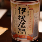 日本酒バルどろん - 京都の伊根町の伊根満開。ぜひ熱燗で試してみてください