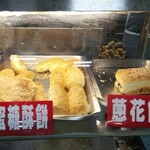 鼎元豆漿 -