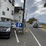 上野製麺所 - 道路沿いの看板