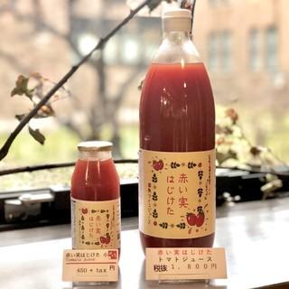 """おすすめ!北大生が作る超熟アイコの""""トマトジュース""""メニュー"""
