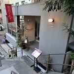 麹町ビストロ 階段の途中 - 外観