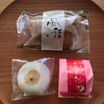 和乃菓 - 料理写真:購入3点