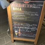 FERMiNTXO BOCA - メニュー