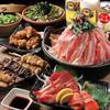 てらきん - 料理写真: