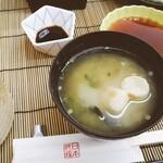島活 - 味噌汁 麩 ワカメ 細かく切った豆腐 料亭の味噌汁