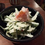 銀座 井泉 - 胡瓜と蟹のサラダ