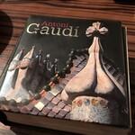 ワイン食堂 イタダキヤ - アントニ・ガウディ 作品写真集がありました ご主人スペイン料理も得意です