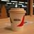 ネスカフェ スタンド - ドリンク写真:ホットコーヒー S