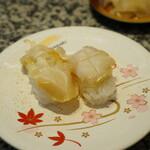 すし丸 - つぶ貝