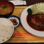 三福亭 - ハンバーグ定食 1100円