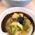 炭火と海鮮 大衆酒場くろき - 料理写真:揚げ出し豆腐