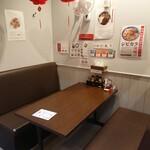 担担麺専門店 DAN DAN NOODLES. ENISHI - 内観写真:内観1
