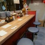 担担麺専門店 DAN DAN NOODLES. ENISHI - 内観写真:内観2