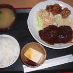 俺の味 なかむら - ハンバーグ&唐揚げ780円