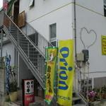 のりのり亭 - この階段を上って2階へ