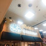 バスクチーズケーキ専門店 マックロ - 外観