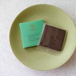 アーティチョーク チョコレート - 70% ダーク・チョコレート