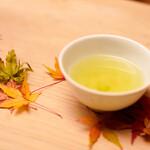 Ogata - 茶