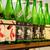 日本酒バル 巡りや 四ッ谷店