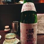 鳥王 - 満寿泉 純米吟醸