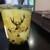 ジ アレイ - ドリンク写真:黒糖抹茶ラテ