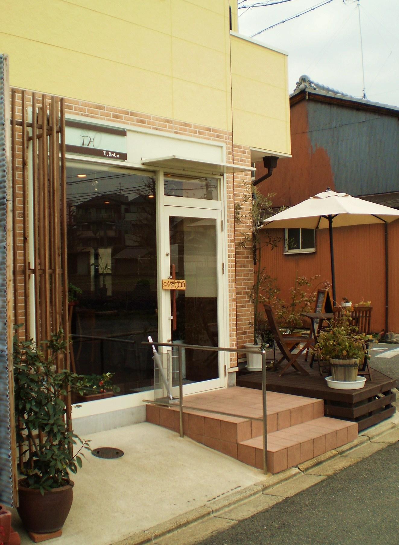 Petit restaurant T.H
