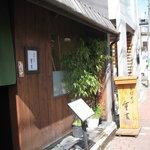 1216269 - 綾瀬駅下車徒歩1分