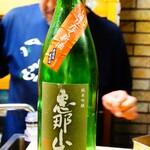和洋酒菜 ひで -