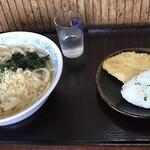 讃州めんめ - 料理写真: