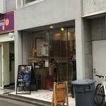 フラット ホワイト コーヒー ファクトリー - お店外観