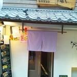 12161041 - JR神戸駅徒歩2分