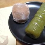 祇園饅頭 - 志んことニッキ餅