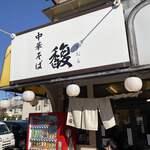 121610239 - この漢字を読めるか!(^。^)