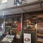 焼酎 酒々蔵 -